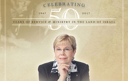 celebrating Shira's 50 years of ministry in Israel