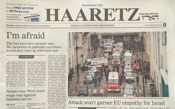 0215 - Haaretz newspaper