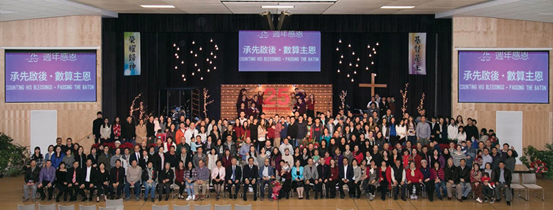 0217 - Christ Worship Center Chinese