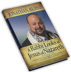 0315 - Book Rabbi Looks at Jesus of Nazareth