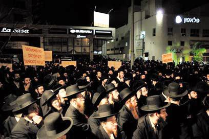 0411 - ultra-Orthodox demonstration 1