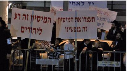 0411 - ultra-Orthodox demonstration 2a