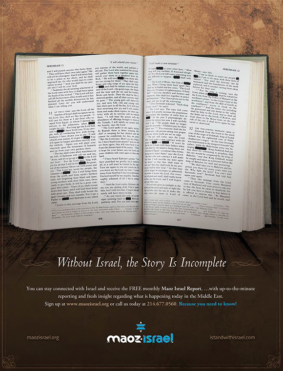 0616 - Without Israel the Story is Incomplete