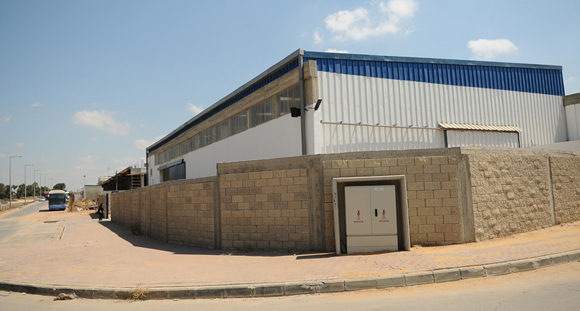 1113 - Sderot Warehouse