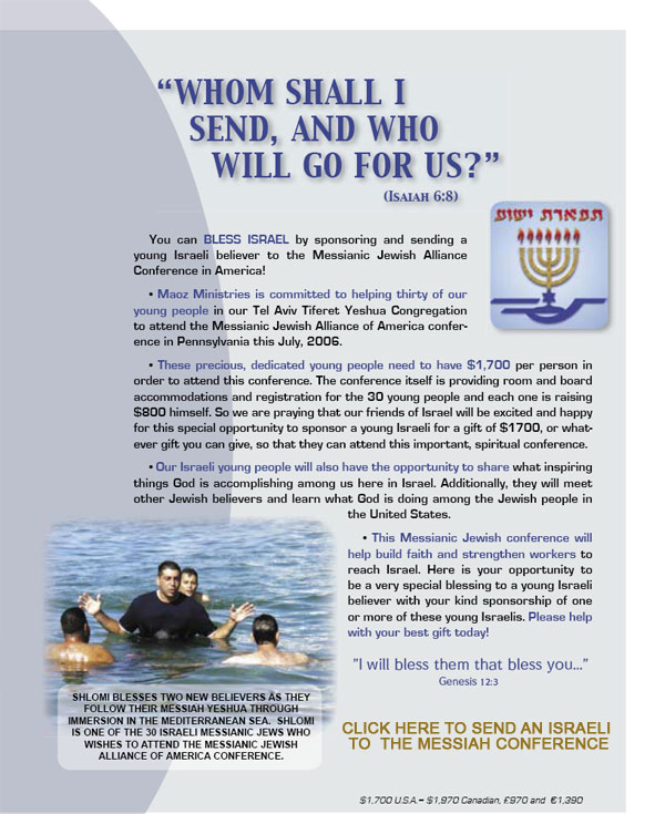 Who Will Go - Sending Israelis to 2006 Messiah Conference