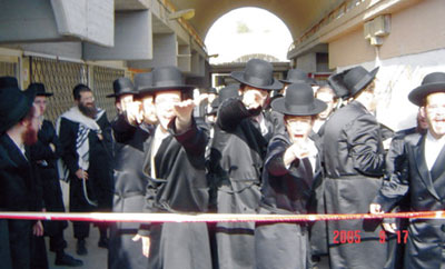 Haredim  in Arad Persecuting Believers in Yeshua