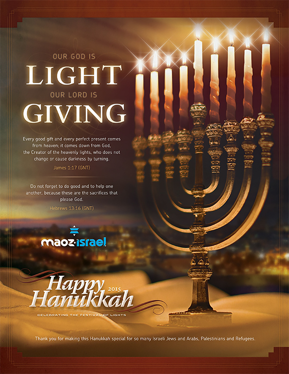 1215 - Happy Hanukkah