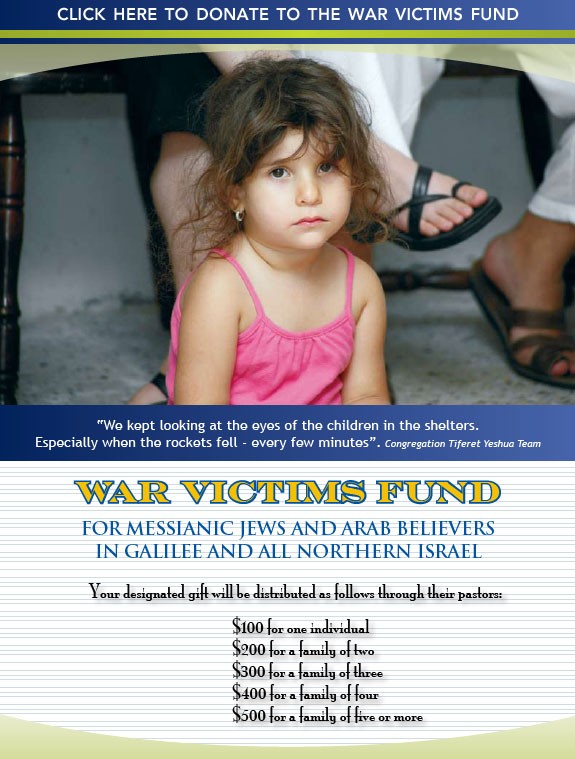 War Victims Fund