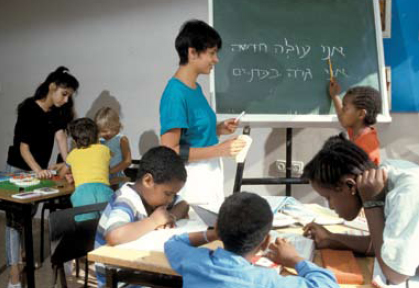 0209-Israeli children learn Hebrew