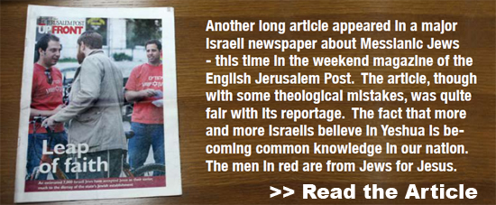 0309 - JPost Article Caption