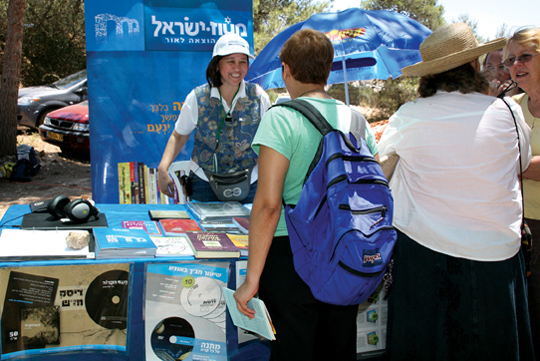0709 - Maoz Shavuot Booth