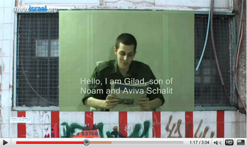 Gilad Video Thumb