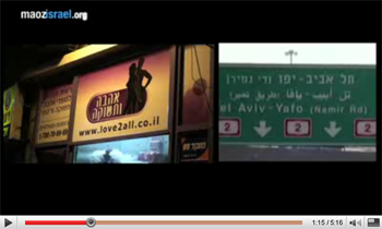 Tel Aviv Sins Video Thumb