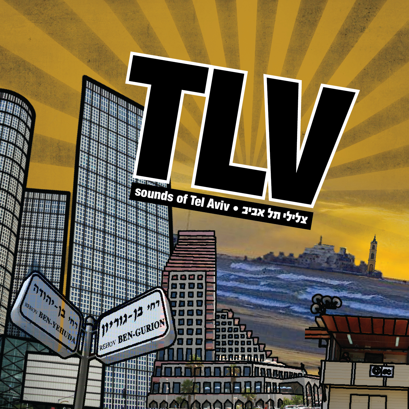 0410-TLV CD graphic