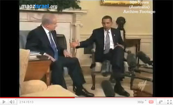 U.S. - Israel relations video thumb