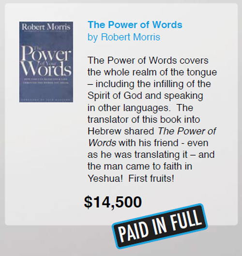 1110 - The Power of Words