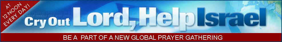 LHI Logo updated, Jan 2011