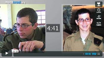 Gilad 2011 video thumb