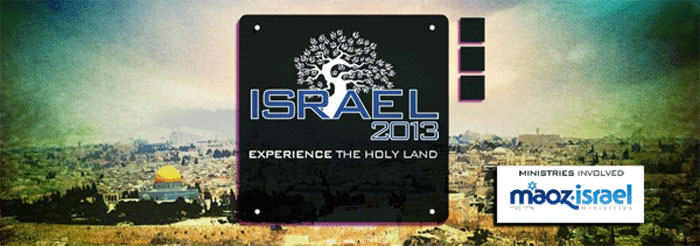Israel tour 2013 - updated