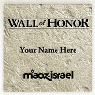 Wall of Honor plaque