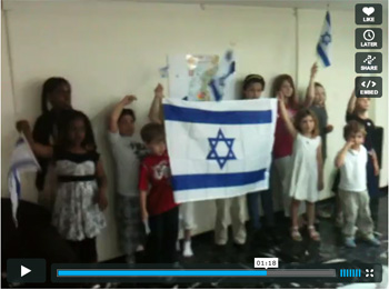 Yom atzmaut 2011 video thumb